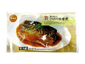 セブンイレブン・サバの味噌煮
