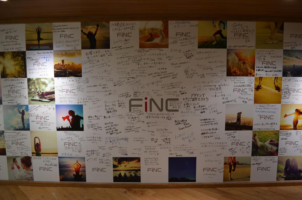FiNCで働くひとの想い