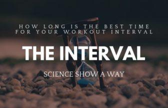 インターバルのベストな時間について