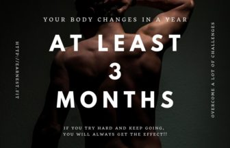 筋トレの効果は3ヶ月必要