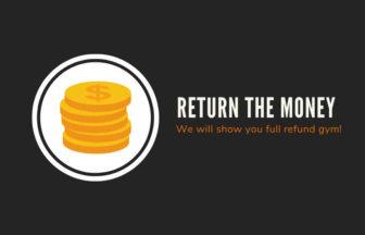 パーソナルトレーニングジムの返金保証制度