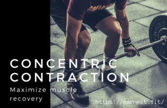 コンセントリック収縮による筋トレの効果は筋肉の回復を最大化できること