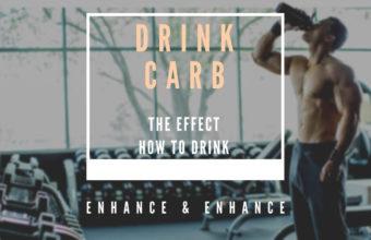 カーボドリンクの効果と飲み方を解説、しっかり糖質を摂取して筋トレの効果を高めよう!