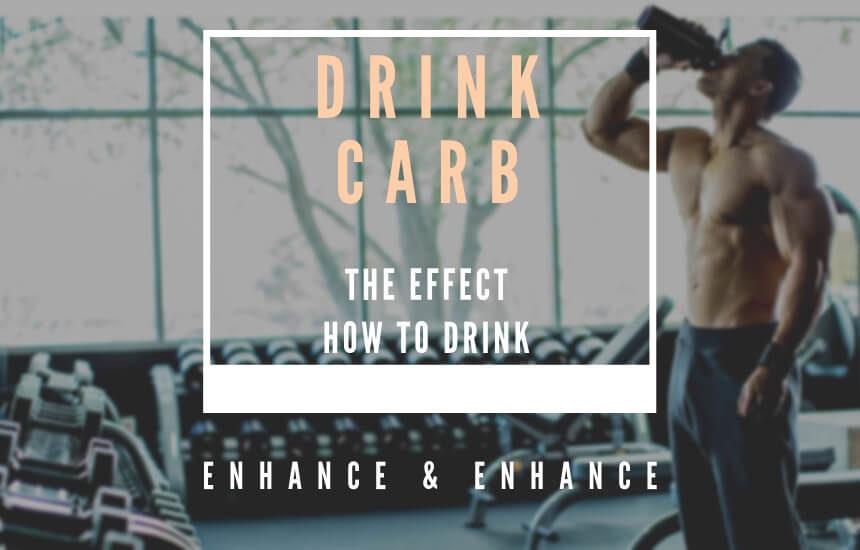 カーボドリンクの効果と飲み方