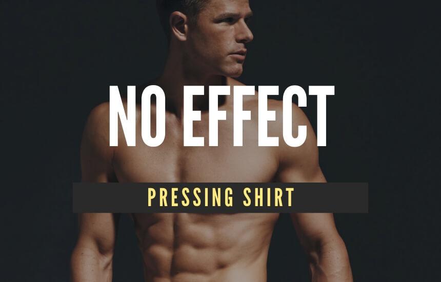 加圧シャツには効果がない