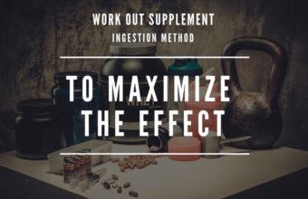 筋トレのサプリメントの効果を最大限にする摂取方法とスケジュールの基本を徹底解説!