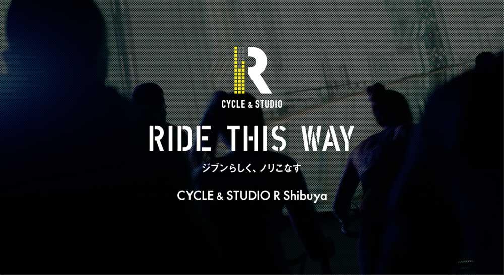 cycle-studio-r