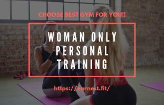 女性専用のパーソナルトレーニングジム